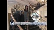 Шивашка фирма раздава 1000 сака с българския национален флаг на сънародници от цял свят