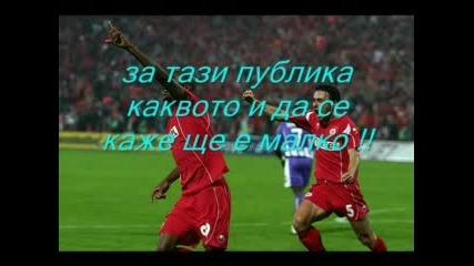 ЦСКА - тулуза невероятни моменти