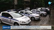 Избягалият от ареста в Пловдив се предаде