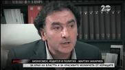 Едно нетипично интервю с бизнесмена и издател Мартин Захариев - ДикOFF (21.09.2014)