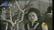 Маргрет Николова и Кирил Семов - Сън сънувах 1969