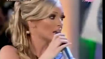 Сръбско Milan Mitrovic I Jelena Gerbec - Lopov - Zvezde Granda - Tv Pink