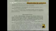 Господари На Ефира.12.04.2007