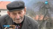 Изборите, референдума и живота през очите на един столетник