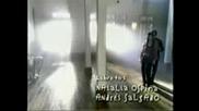 Интро - Жестока любов с Дана Гарсия (1998)