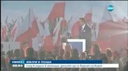 Полша провежда парламентарни избори
