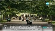 Продължава пролетното почистване в София