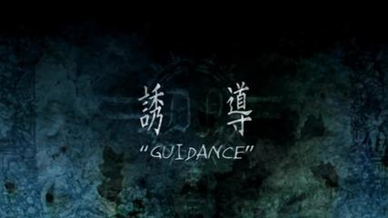 Death Note episode 22 [guidance] english dub