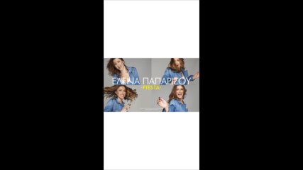 Helena Paparizou - Fiesta (Оfficial video)
