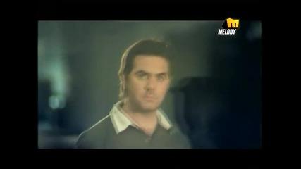 Wael Gassar - Ghareibah El Nas - Djefera