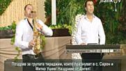 Анатоли Гавраилов - Каде си любе
