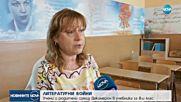 """ЛИТЕРАТУРНИ ВОЙНИ: Учени и родители срещу """"Декамерон"""" в учебника за 8-и клас"""