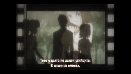 Omamori Himari Eпизод 09 - Екстремно Качество (бг Суб)