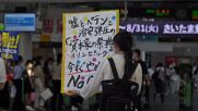 Japan: Protesters at train station in Saitama urge organisers to cancel Olympics