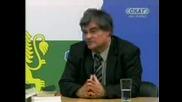 Час По България, Тема: Робството