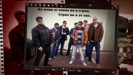 Sarafa - Hip-hop feat. Andre, Big Sha & Consa (2014)