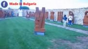 Дворът на кирилицата в Плиска