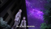 Kamigami no Asobi - 8 [ Bg Subs ] [ High ]