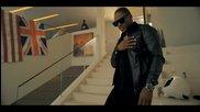 Taio Cruz ft. Flo Rida - Hangover