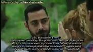 Пет лъжкини - еп.9 Турция (rus subs - Beş yalancı 2015)