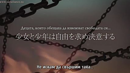 [ Bg Subs ] The Promised Neverland - Trailer 02 [ H D ]