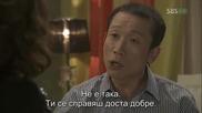 Бг субс! I Am Legend / Аз съм легенда (2010) Епизод 14 Част 1/2