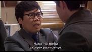 [easternspirit] Incarnation of Money (2013) E01 2/2