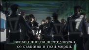 [ С Бг Суб ] High School of the Dead - 06 Високо Качество