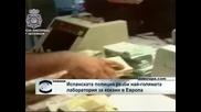Испанската полиция разби най-голямата лаборатория за кокаин в Европа