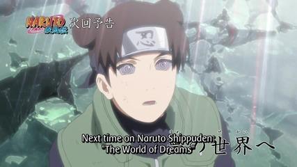 Naruto Shippuden - 427 [ Бг Сусб ] Върховно качество