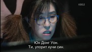 Бг субс! Healer / Лечителят (2014-2015) Епизод 4 Част 1/2