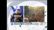 """Васко Кръпката- """"Комунизмът си отива, борбата продължава"""""""