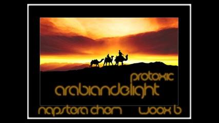 °•° адски мощен арабски трак °•° 2011