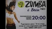 Dance fitness - Димитровград