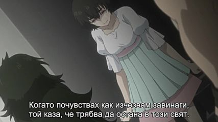 [ Бг Суб ] Steins Gate 0 Episode 17