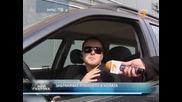 Забраняват пушенето в колата