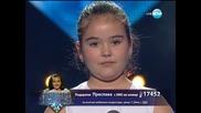 Преслава Петрова (песен на чужд език) - Големите надежди 1/2-финал - 21.05.2014 г.