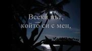 Enrique Iglesias - Adicto [бг Превод]