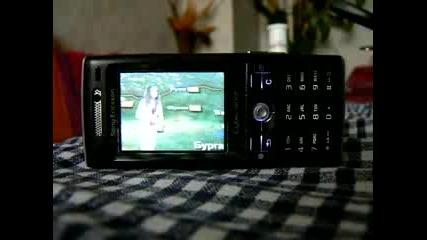 Гледане На Tv Чрез Sony Ericsson K800