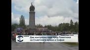 Шествие и контрашествие пред Паметника на Съветската армия в София