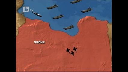Вижте !! Каква е военната обстановка в Либия