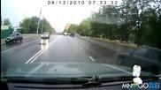 Кола се хлъзва по асфалта