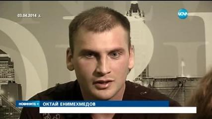 Октай Енимехмедов влезе в затвора
