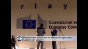 Финансовите министри от еврогрупата решават съдбата на Гърция