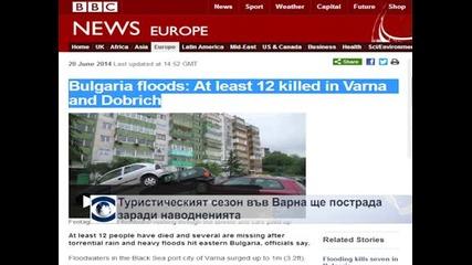 Според вицепремиерката Бобева наводненията ще имат негативен ефект върху икономиката