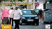 """Арест за създателя на """"помпичките"""" за таксита"""