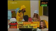 Big Brother 4 - Смях - Съквартирантите Се Държ
