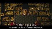 [бг субс] Masquerade / Маскарад (2012) - 2/6