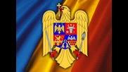 Химн Румъния