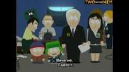 South Park С11 Е04 + Субтитри
